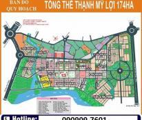 Đất nền dự án Thạnh Mỹ Lợi, quận 2, Huy Hoàng, Thế Kỉ 21, khu 1, giá từ 50tr/m2