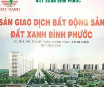 Đất nền giá rẻ Chơn Thành chỉ 185 tr/nền - LH: 0907428445.