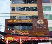 Sang lại vị trí kinh doanh, góc 2MT đường Cao Thắng Q3