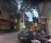 Mặt phố Võ Văn Dũng, Đống Đa, 6 tầng thang máy, giá hợp lý 23,5 tỷ