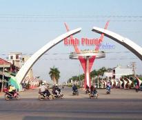 Đất nền đầu tư chỉ 300tr/nền, khu công nghiệp Minh Hưng 3, Chơn Thành, Bình Phước