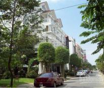 Lô đất căn góc Phạm Văn Nghị, Phú Mỹ Hưng, DT 11x18.5m, Giá 35 tỷ LH 0919552578