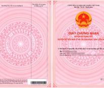 Thửa đất 36m2 sổ đỏ chính chủ ngõ 12 Qung Trung, Hà Đông, giá rẻ.