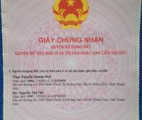 Bán Nhà Ngõ 122 Kim Giang, 3 Tầng 63m2, Ngõ 2.5m, Nhà Cũ, Giá Rẻ 0943.563.151