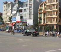 Bán đất phố Ngọc Thụy, Long Biên, 150m2, MT 6.5m, giá chào 3 tỷ