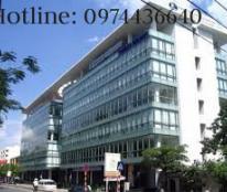 Cho thuê văn phòng tại Toserco Bulding,  Kim Mã, Ba Đình, Hà Nội