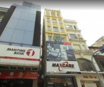Bán nhà mặt tiền đường phố Phố Huế, Hai Bà Trưng, VIP 80m2x2T, giá 32 tỷ