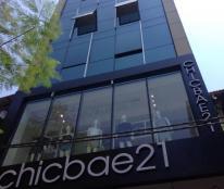 Cho thuê văn phòng 60m2 mặt phố 82 Tuệ Tĩnh, quận Hai Bà Trưng