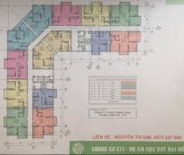 Vào tên chính chủ căn hộ suất ngoại giao tại dự án B32 Đại Mỗ diện tích 74,88,107,111m2