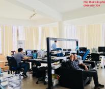 Cho thuê văn phòng #HạngB 86 Lê Trọng Tấn, Thanh Xuân. 60m2 giá 15 triệu LH 0984 875 704