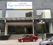 gia đình cần bán căn hộ tại chung cư 16B Nguyễn Thái Học, Hà Đông.Giá: 18tr/m2