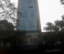 Cho thuê văn phòng tại 82 Tuệ Tĩnh,Hai Bà Trưng, Hà Nội Lh: 0904593628.
