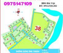 Bán gấp dự án Thời Báo Kinh Tế, Phú Hữu, quận 9, lô D, giá 20tr/m2, chính chủ cần bán