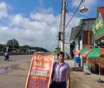 Chỉ 270tr/nền đất nền gía rẻ khu công nghiệp Minh Hưng 3. LH: 0907428445