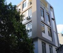 Bán nhà tại phố Trần Cung, quận Cầu Giấy, DT 34m2 x 5 tầng, MT 4.5m, giá 3.95 tỷ
