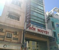 Cần bán nhà mặt tiền Lương Hữu Khánh, Phạm Ngũ Lão, quận 1 6x24m giá 53 tỷ