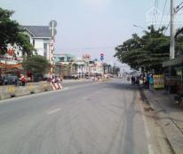 Sang gấp lô đất mặt tiền đường Phạm Hùng, SHR, ngay dân cư hiện hữu, thổ cư 100%, giá 10tr/m2