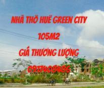Tận hưởng ngay sản phẩm Huế Green City