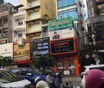 Bán nhà mặt tiền đặng Thị Nhu, đối diện Bitexco, 6 lầu, giá: 30 tỷ
