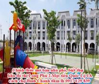 Chính thức mở bán nhà phố, biệt thự khu đô thị Long Phú 2.Mặt tiền Quốc Lộ 1A cách chợ Bình Chánh 6km