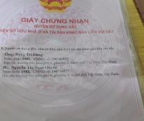 Chính chủ cần bán lô đất đẹp tại Xã Hiệp Tân, Huyện Hòa Thành, Tây Ninh