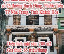 Cho thuê nhà nguyên căn mặt tiền số 25 đường Bạch Đằng, Phước Tiến, TP Nha Trang, Tỉnh Khánh Hòa.