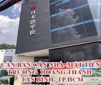 CẦN BÁN CĂN NHÀ  MẶT TIỀN  TRƯƠNG  HOÀNG THANH - TÂN BÌNH- TP HCM