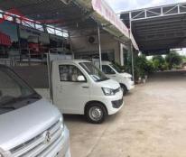 Cần thu hồi vốn Định cư nước ngoài sang nhượng lại mặt bằng TP Phan Rang, Ninh Thuận