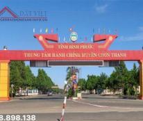 BÁN ĐẤT TRUNG TÂM THỊ TRẤN CHƠN THÀNH, BÌNH PHƯỚC _ HOTLINE 0968898138