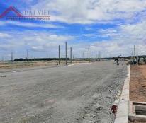Cần bán gấp lô góc mặt tiền đường lớn gần KCN Bàu Bàng, Bình Dương.