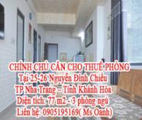 HOT HOT CHÍNH CHỦ CẦN CHO THUÊ PHÒNG TẠI: Tại 25-26 Nguyễn Đình Chiểu TP Nha Trang – Tỉnh Khánh Hòa