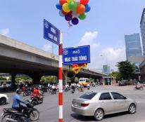 Nhà C4, 42m2 Nguyễn Chánh,Cầu Giấy,kinh doanh đỉnh.giá 12.5 tỷ.