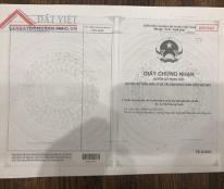 Chính chủ bán lô đất xã An Viễn, Trảng Bom, Đồng Nai