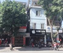 Chính Chủ Giao Bán Nhà Mặt Phố Cẩm Phả, Quảng Ninh.