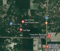 Cần bán đất CHÍNH CHỦ giá rẻ Chơn Thành Bình Phước