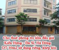 Cho thuê phòng trọ khu đấu giá Kiến Hưng - Đa Sĩ, Hà Đông, Hà  Nội.