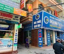 Bán nhà 4 tầng phố Quan Nhân, Thanh Xuân. 2.27 Tỷ.