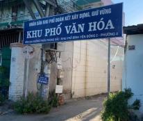 Bán gấp dãy nhà trọ 8 phòng tại Hẻm 92A Trần Phong Sắc, phường 4, TP. Tân An Long An.