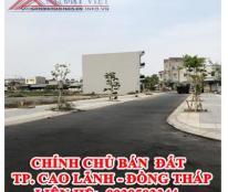 Chính chủ bán Đất Thành phố Cao Lãnh - Đồng Tháp
