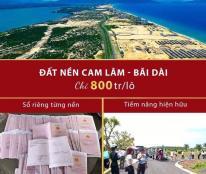 ĐẦU TƯ SIÊU LỢI NHUẬN GIÁ CHỈ TỪ 800 TR/ NỀN - DỰ ÁN ĐẤT NỀN CAM LÂM - BÃI DÀI - NHA TRANG - KHÁNH HÒA