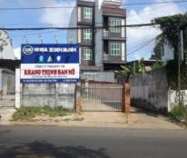 Chính chủ cần cho thuê mặt tiền kinh doanh tại đường Giải Phóng, phường Tân Thành, tp Buôn Mê Thuộc, Đắk Lắk