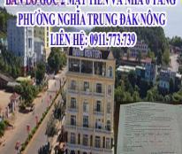 Chính chủ bán lô góc 2 mặt tiền và nhà 6 tầng tại TDP 3, phường Nghĩa Trung, Thị Xã Gia Nghĩa, tỉnh Đăk Nông