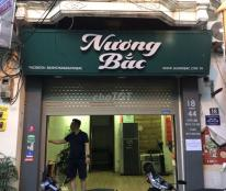 Cho thuê phòng trọ và cửa hàng tại 18 ngõ 44, Đường Hào Nam, Phường Ô Chợ Dừa, Quận Đống Đa, Hà Nội