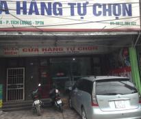 Chính chủ cần cho thuê nhà Số Nhà 578 Đường Thống Nhất, Thành Phố Thái Nguyên.