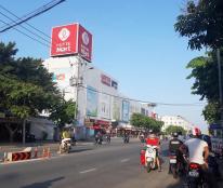 Bán đất tặng nhà HXH Nguyễn Văn Lượng GV, 75m2 (5x15) chỉ 8.3 tỷ.