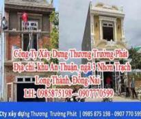 Công Ty Xây Dựng Thương Trường Phát Địa chỉ: khu An Thuận, ngã 3 Nhơn Trạch, Long Thành, Đồng Nai