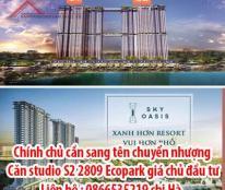 Sky Oasia Ecopark, nhận nhà tháng 2/2022. Ưu đãi vay vốn Ngân hàng 24 tháng 0% lãi suất.