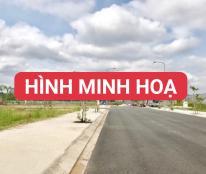 Bán đất thổ cư 30 x100m2, Huyện Tân Nhựt, Q. Bình Chánh, giá mới