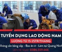 Thankhoangsan Tuyển dụng công nhân kỹ thuật năm 2021 lương: 15-18triệu/Tháng