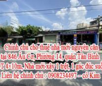 Chính chủ cho thuê nhà mới nguyên căn 4x10 tại 846 Âu Cơ, Phường 14, quận Tân Bình